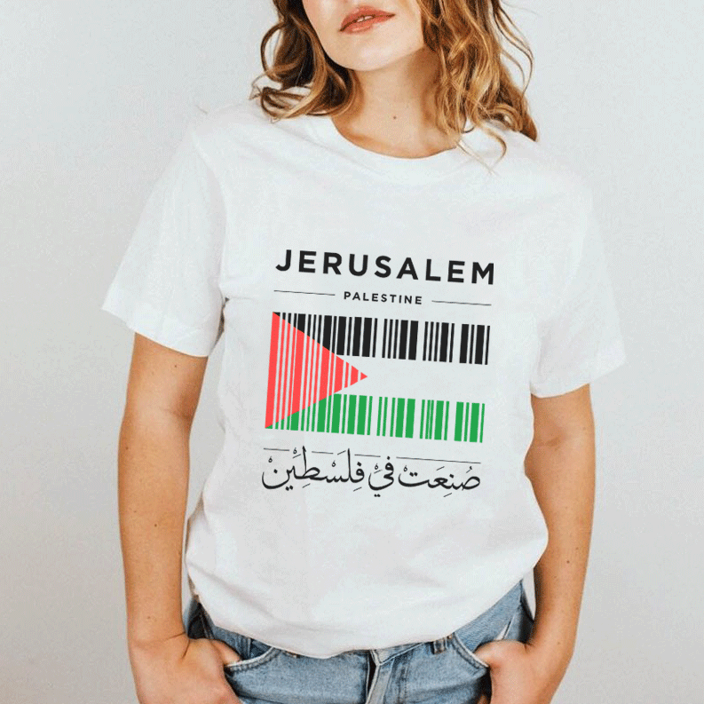 Arabic T-Shirts, T-Shirt White / L Jerusalem, Made in Palestine T-Shirt