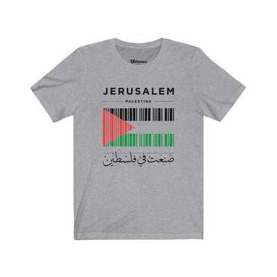 T-Shirt Athletic Heather / S Jerusalem, Made in Palestine T-Shirt