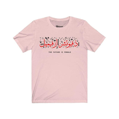 T-Shirt Soft Pink / S The Future is Female Unisex Tee