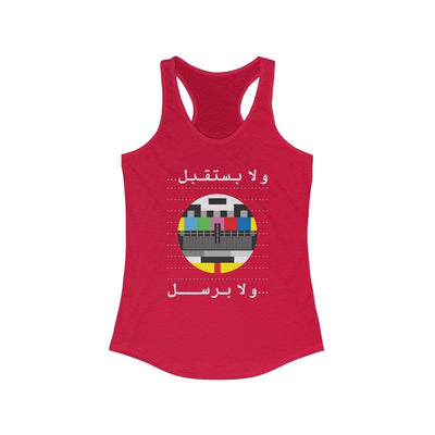 Tank Top Solid Red / XS No Signal - Racerback Tank