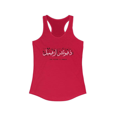 Tank Top Solid Red / XS The Future is Female - Racerback Tank