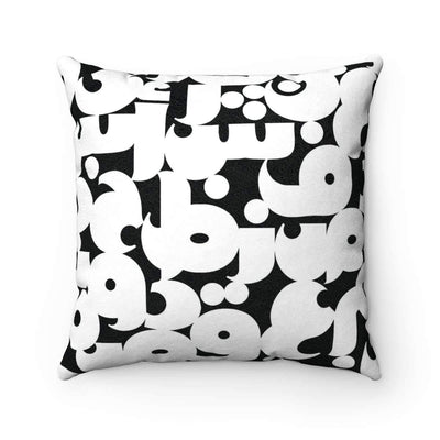 Throw Pillows 14x14 Arabic Alphabet Faux Suede Square Pillow Case