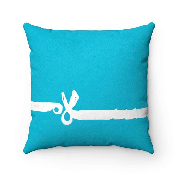 Throw Pillows 14x14 Salam | Peace Pillow Case -Azure