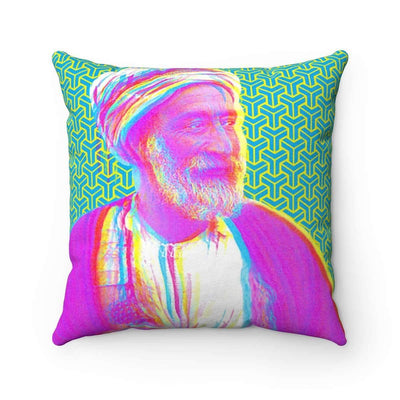 Throw Pillows 14x14 The Sheikh Square Pillow Case