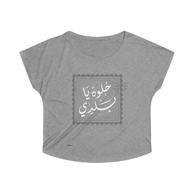 Top S / Tri-Blend Premium Heather Hilwa ya Baladi - Tri-Blend Top