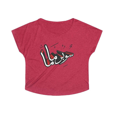 Top L / Tri-Blend Vintage Red Supermama - Tri-Blend Top