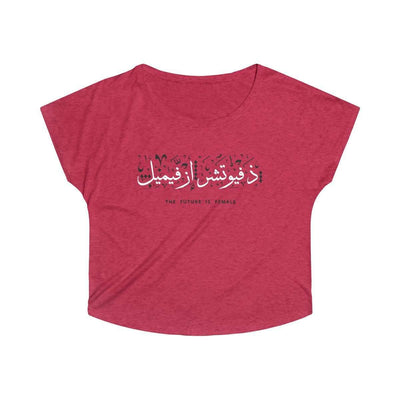 Top S / Tri-Blend Vintage Red The Future is Female - Tri-Blend Top