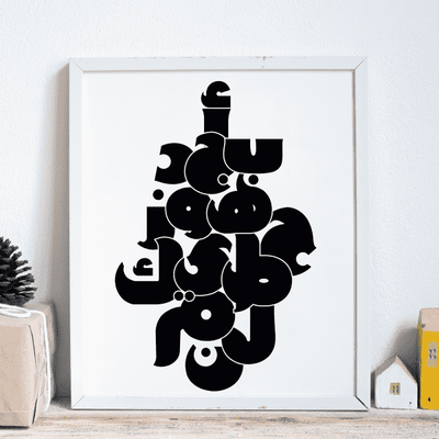 Wall Art Arabic Typography Abjad Hawwaz