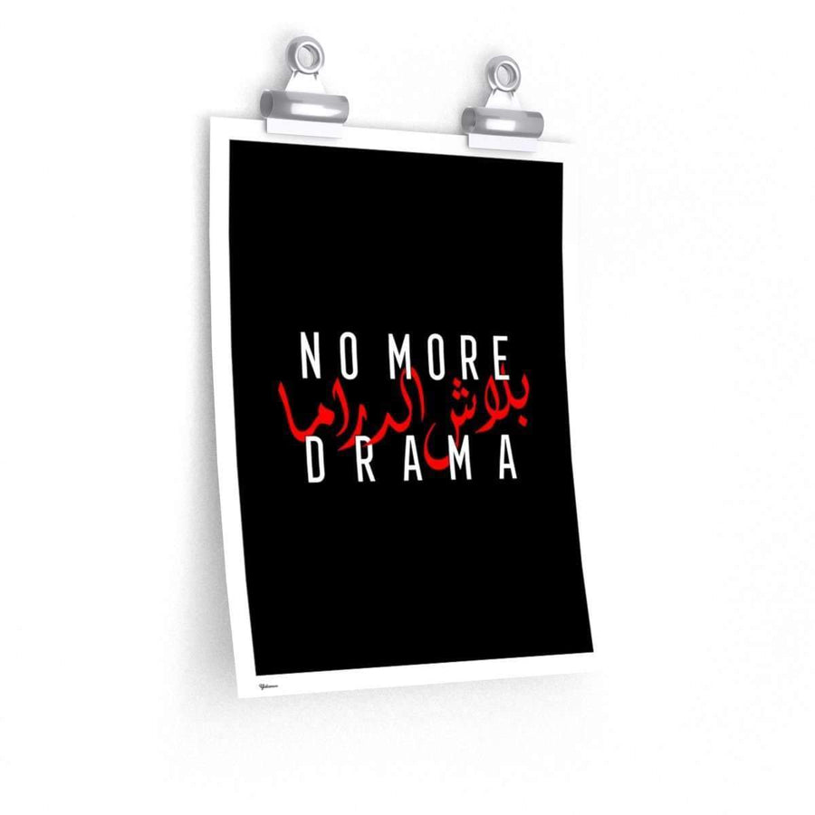 Wall Art No More Drama Poster - Black