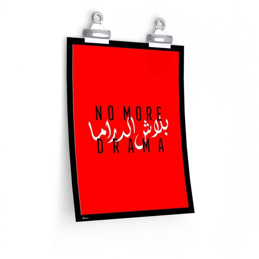 Wall Art No More Drama Poster - Red