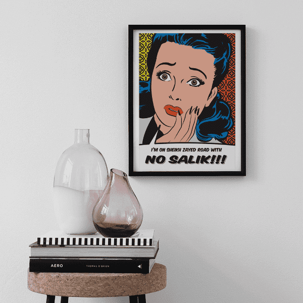 Wall Art No Salik Vintage Poster