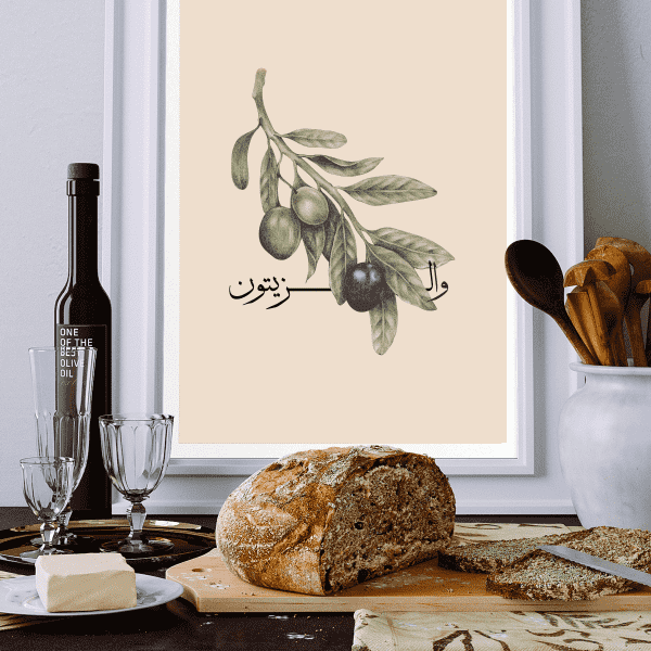 Wall Art Olive Branch Poster