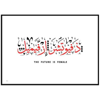 Wall Art The Future is Female Black & White Art Print