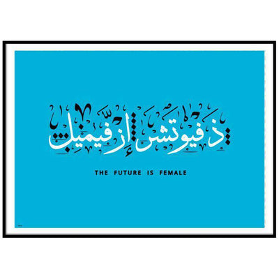 Wall Art The Future is Female Blue Art Print