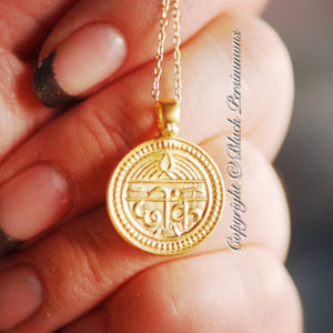 Good Health in Sanskrit Pendant Necklace - Satin 24K Gold Plated Sterling Silver