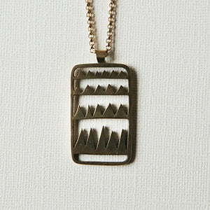 mountain amulet necklace
