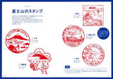 Railroad Station Stamp Designs (Japanese Edition)