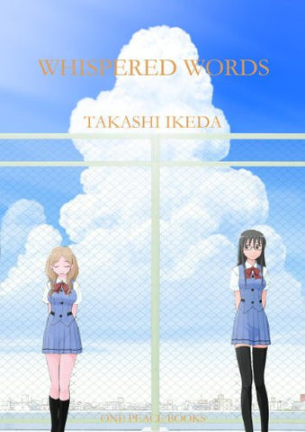 Whispered Words Volume 1