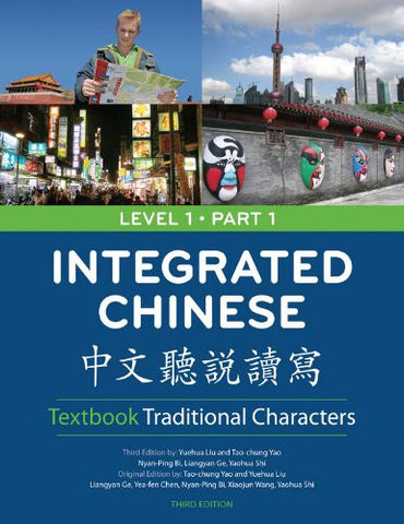 Integrated Chinese: Level 1, Part 1 (Traditional) Textbook