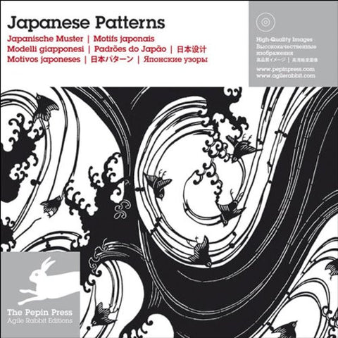 Japanese Patterns (Agile Rabbit Editions)