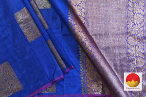 fabric detail of banarasi silk saree