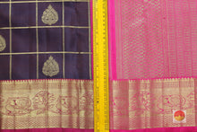border detail of purple kanjivaram pure silk saree