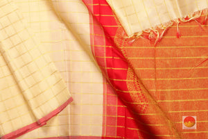 body, edge and pallu of borderless kanjivaram pure silk saree