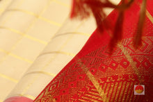 zari detail of borderless kanjivaram pure silk sari