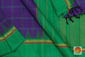 body, border and pallu of kanchipuram silks saree
