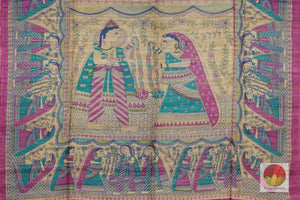 pallu of tussar silk saree