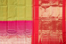 Load image into Gallery viewer, Panjavarnam Kanjivaram Silk Saree PVJ 0218 1037 Archives