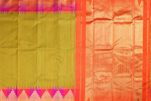 Panjavarnam Kanjivaram Silk Saree PVF 0218 1045 Archives