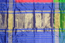 Pallu design detail view of pochampally silk saree