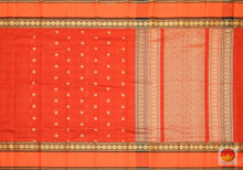 body, border and pallu detail in  cotton saree