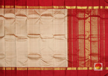 Load image into Gallery viewer, body and pallu of  red  kanjivaram pure silk saree