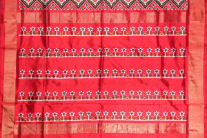 pallu detail of pochampally silk saree