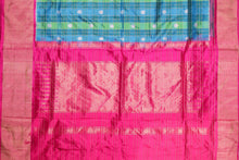 Pochampally Silk Saree