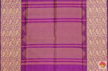 pallu detail of silk cotton saree
