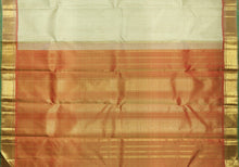 pallu detail of traditional design off white kanjivaram pure silk saree