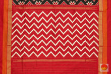 pallu of pochampally ikkat silk saree