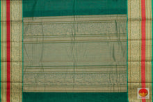Load image into Gallery viewer, pallu detail of cotton saree