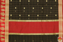 pallu of banarasi silk cotton saree