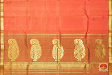 pallu detail of kanjivaram pure silk saree