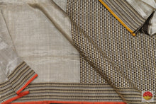 Load image into Gallery viewer, fabric detail of banarasi tissue silk saree