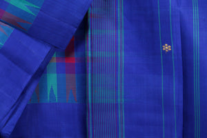 Panjavarnam Kanjivaram Silk Saree PVF 0218 1101 Archives