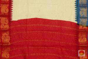 pallu detail of cotton saree