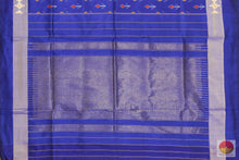 pallu of pochampally silk saree