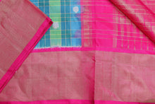 Panjavarnam Pochampally Silk Saree PPF 003