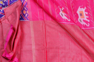 Panjavarnam Pochampally Silk Saree PP 09 Archives