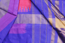 Load image into Gallery viewer, border detail of pochampally silk saree